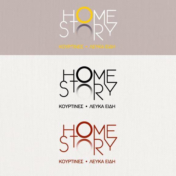 homestory3